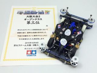 スピンバイパー J-CUP2015 大阪大会2仕様