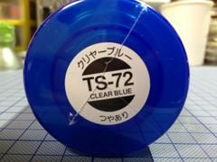 タイヤスプレー TS-72