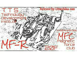 MF-R 20F  it keeps evolving!!