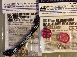 HG Carbon