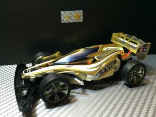 エアロアバンテ GOLD metallic
