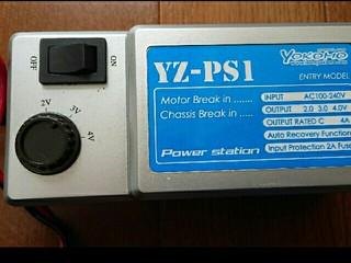 ヨコモ  YZ―PS1