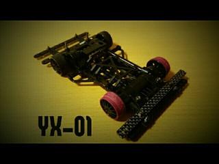 YX-01 アンノウン