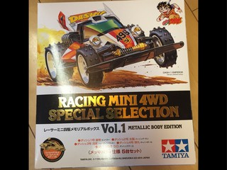RACING MINI 4WD SPECI.....