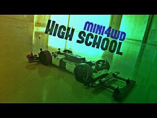 番外-01 高校でミニ四駆