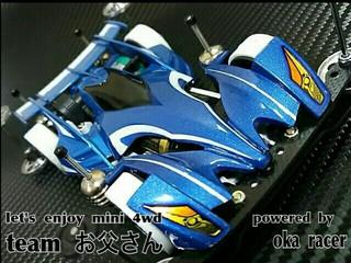 Oka-Sonic S2/EMBsp