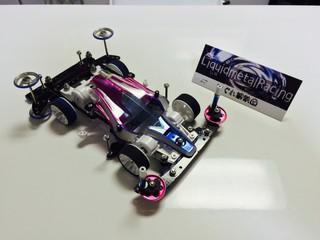 VS-AERO 01