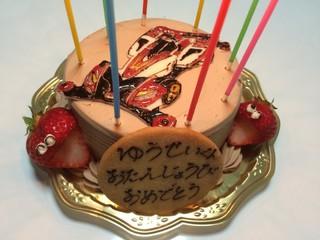 ソニックケーキ!