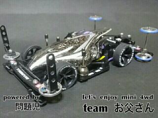 エアロアバンテ改(AR) Ver.1.5