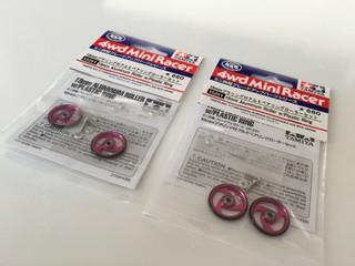19mmプラリング付アルミベアリングローラーセット(ピンク&ブラック)