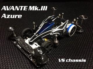 VS AVANTE mkIII AZURE Ver.2