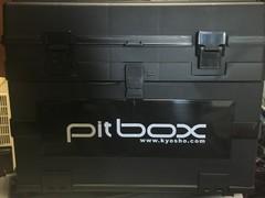 ピットボックス