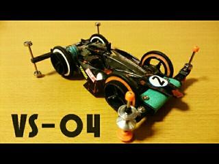 VS-04 アバンテMk-Ⅱ
