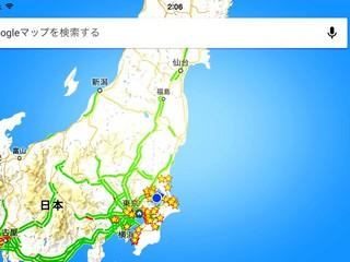 ニューイヤー仙台からの〜ドルフィン模型⁉️