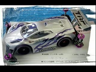 ニューイヤー仙台2016 ベルダーガGT