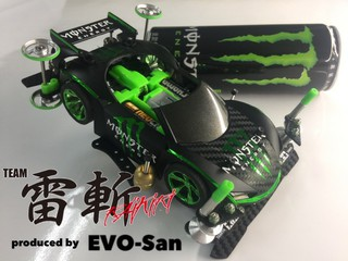 MONSTER ENERGY 雷斬4号