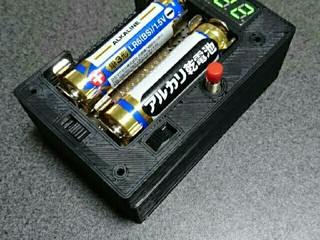 放電器の試作品