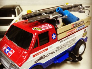 4WD mini racing support car