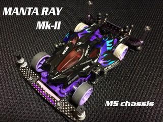 MANTA RAY Mk-II