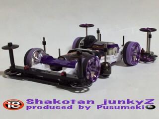 Purple Haze R-18