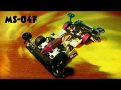 MS-04F エアロアバンテ