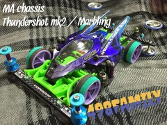 MA/Thundershot mk2