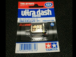 Ultra dash Motor