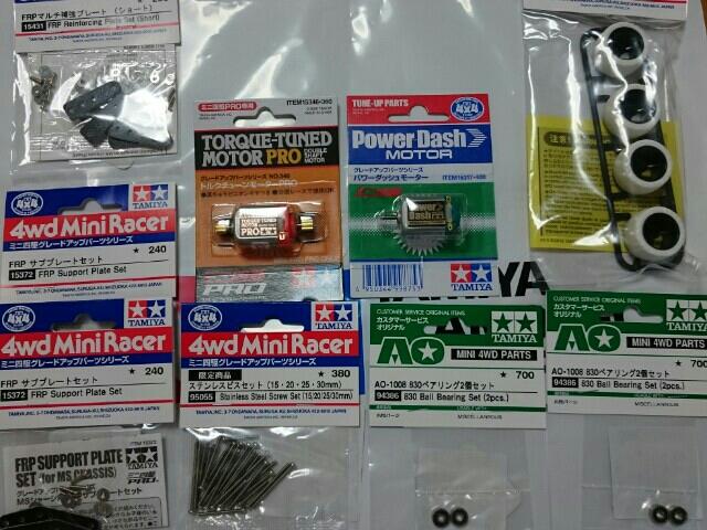 830/ビスセット/ホイール&タイヤ/モーター/FRP[2014/12/30]
