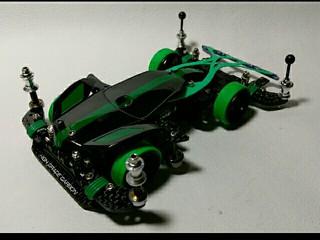 Green Whale v1.6