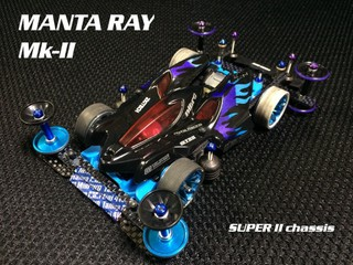 MANTA RAY Mk-II S2 chassis Ver