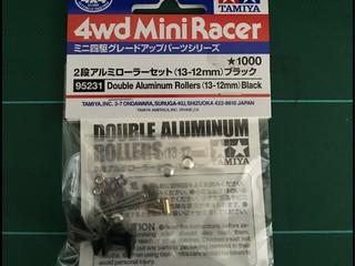 2段アルミローラーセット(13-12㎜)ブラック BLACK