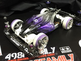aero AVANTE/ms chassis