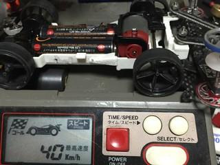 タイヤ径25ミリ超速HD3