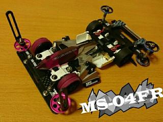 MS-04FR エアロアバンテSSP