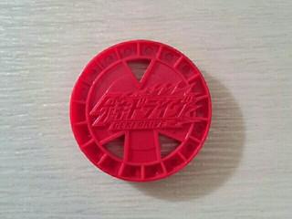 ゲキドライヴGDメダル