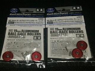HG 19mm Aluminum Ball-race rollers