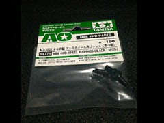 mini 4wd wheel bushing(black)