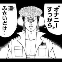 広島、ミニ四駆で騒ごうの会
