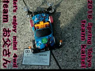 品川スプリング 終わりましたぁ(*´ω`*)
