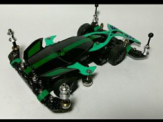 Green Whale 2.0