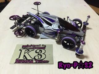 Ryo-P#MK-II..reverse