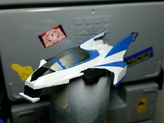 青い衝撃山椒