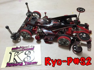 Ryo-P#S2山椒