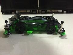 Green @ne