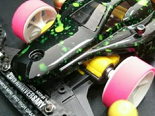VS アスチュート yellow special