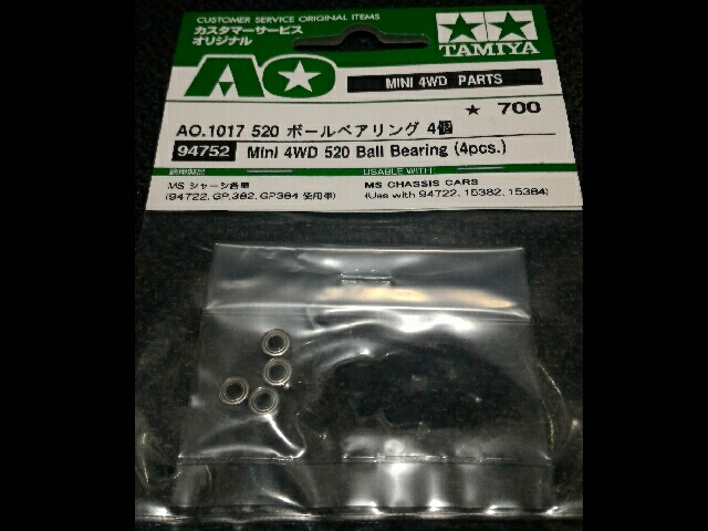 mini 4wd 520 ball bearing