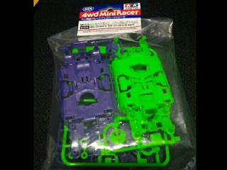 Ms Chassis Set (PURPLE & GREEN)