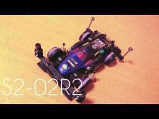 S2-02R2 アスチュートTT