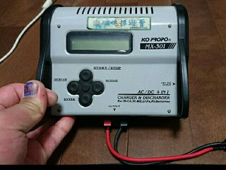 充電器!?