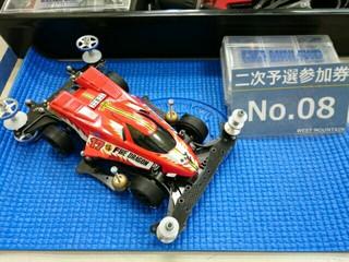 【AR】2014/12/21_WM月例レース(ウィントラ)